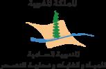 Logo du Haut Commissariat aux Eaux et Forêts et de Lutte contre la Désertification