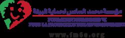 Logo de la Fondation Mohammed VI pour la Protection de l'Environnement
