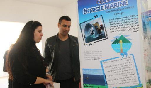 exposition-énergie-aesvt-mohammedia 3